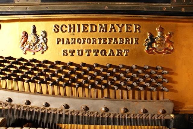 Как выбрать настройщика пианино?