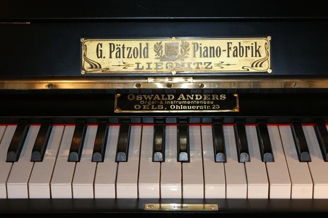 фортепианному мастеру